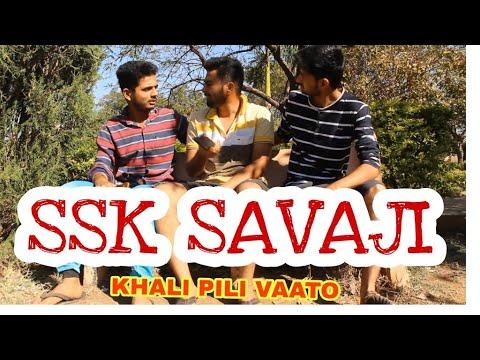 Khali pili vaato   Episode -1   ssk savaji   savji comedy