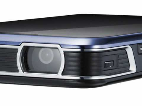 "Samsung I8520 ""Halo"" Projector Phone"