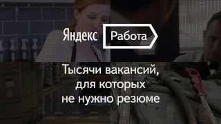 Приложение Яндекс с определителем номера.