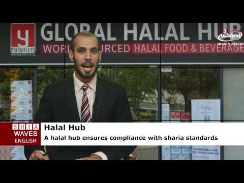 Indonesia to develop first 'Halal Hub' .2016/08/04