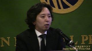 「デモと民主主義」五野井郁夫 高千穂大学准教授 2012.9.6