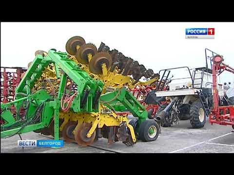 ГТРК Белгород - Сельхозтехнику подготовили к ремонту