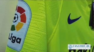 Обзор на Футболку Барселоны 2018-2019 гостевая  (Игровая версия) Vapor match