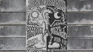 cocobat live at antiknock 1998-9-23 -BURNING SPIRITS- w/鉄アレイ/fo...