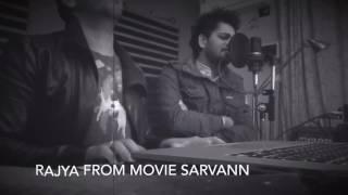 Rajya Studio Session | Sarvann Punjabi Movie | Gurshabad | Gurmoh | Harman | Rani Tatt |
