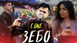 КЛИП! C.ONE - ЗЕБО / C.ONE - ZEBO (2020)