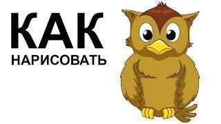 Картинки птиц. КАК НАРИСОВАТЬ ПТИЦУ поэтапно(Как нарисовать птицу поэтапно карандашом для начинающих за короткий промежуток времени. http://youtu.be/_pd72hPcY3U..., 2015-06-23T08:10:48.000Z)