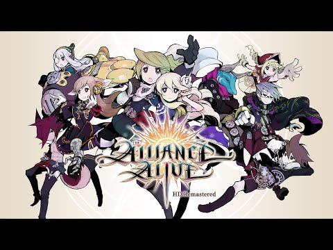 The Alliance Alive HD Remastered |