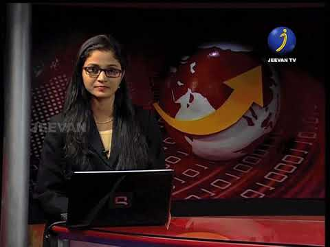 HARSHA ENGLISH NEWS 29-11-17
