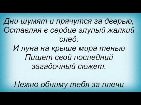Дробыш, Виктор Яковлевич — Википедия