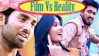 Romeo Vs. Juliet | Film Vs. Reality |Season 1| Ep 3