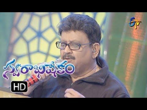 Uppongele Godavari  Song |  SP.Balu Performance | Swarabhishekam | 24th  December 2017 | ETV  Telugu
