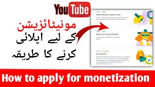 How To Apply For Monitaization ||how To Create Adsense Account For Youtube|| Urdu/Hindi