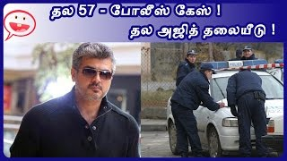 thala ajith in foreign police case   in thala 57 shooting spot