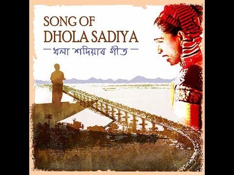 Dhola Sadiya Geet | Latest Assamese Song 2017 | Kalpana Patowary