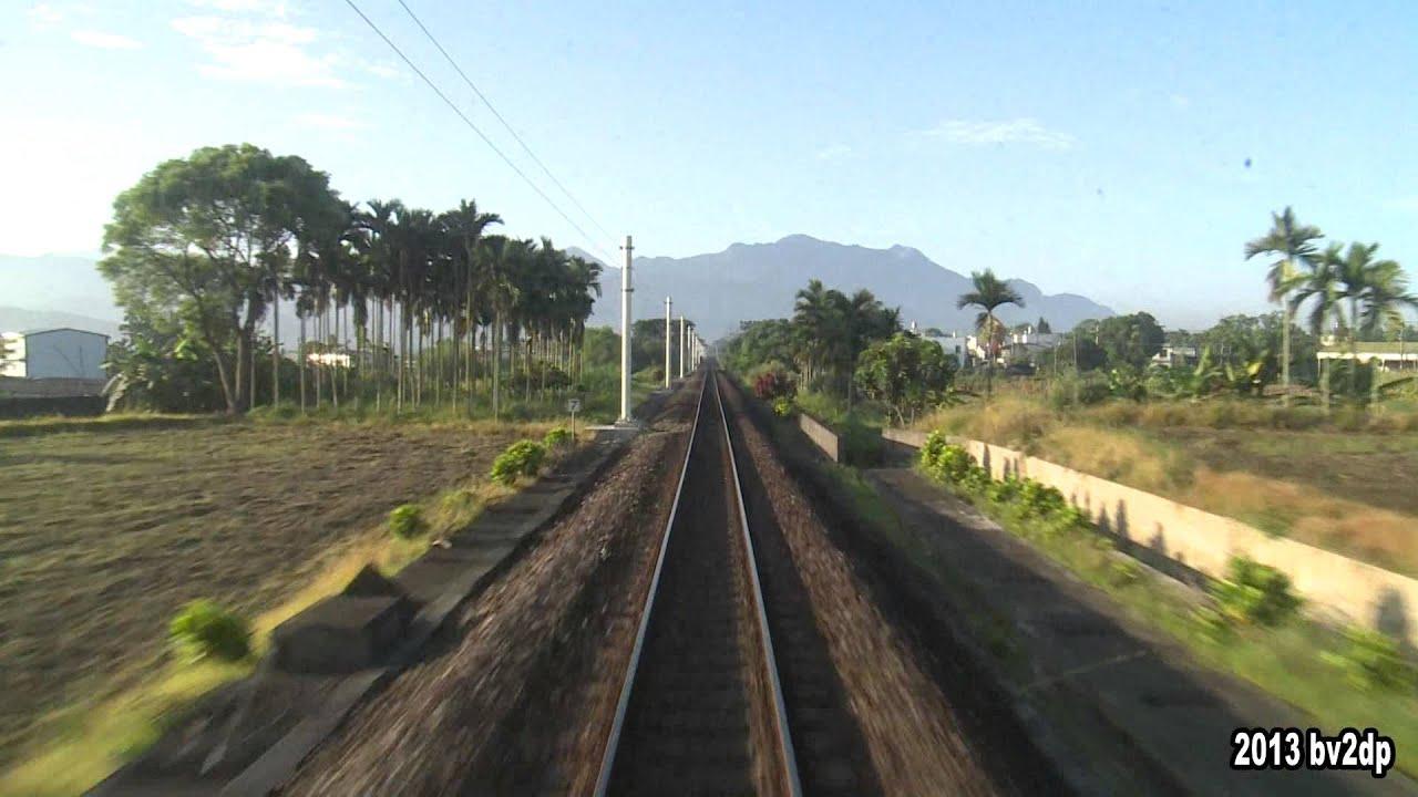 臺鐵 4672次 關山-瑞源 路程景 行經關山-瑞和 路段高架新路線 - YouTube