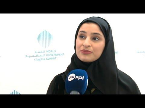 وزيرة العلوم المتقدمة الاماراتية: سنتكلم عن استكشاف الفضاء وتوسيع معارفنا العلمية  - 21:22-2018 / 1 / 17