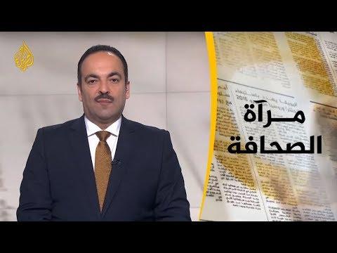 مرآة الصحافة الاولى 18/8/2019  - نشر قبل 4 ساعة