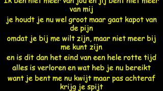 yes-r uit elkaar lyrics