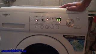 видео Как открыть дверцу стиральной машины?