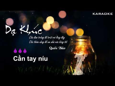 [Karaoke] Dạ khúc - Quốc Bảo (Guitar Beat Tone Nam)