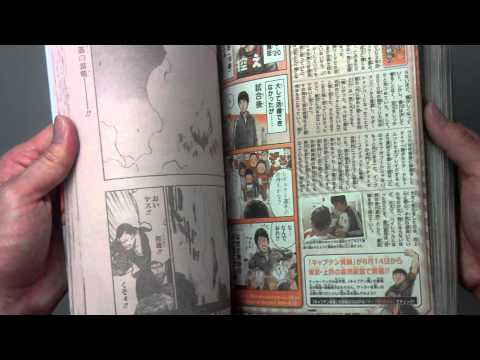 Unboxing: One Piece Stuffs & Weekly Shonen JUMP!!