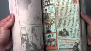 Unboxing: One Piece Stuffs & Weekly Shonen JUMP!!