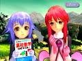 ゆめりあ | Yumeria [PS2] 06/11 の動画、YouTube動画。