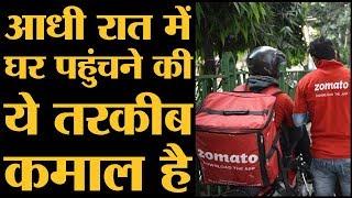 Hyderabad के Obesh Komirisetty ने facebook पर ride experience लिखा तो Zomato ने मस्त रिप्लाई किया