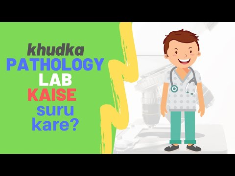 Diagnostic Centre Business - How To Start Your Own Pathology Lab In India - Step By Step (Hindi)