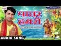 Download Hemant Harjai New Chhath Geet | पातर हमरो पियवा ए छठी माई | He Adit Gosai |Bhojpuri Chhath Geet 2017 MP3 song and Music Video