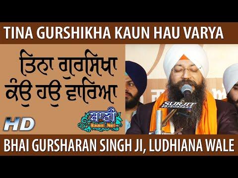 Bhai-Gursharan-Singhji-Ludhiana-Wale-G-Atal-Rai-Sahibji-Amritsar-Punjab