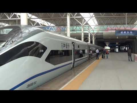 20170509005109 Chengdu BulletTrainAtRailStn
