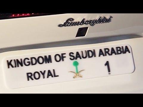 Royal Lamborghini Aventador From Ksa Kingdom Of Saudi Arabia Youtube