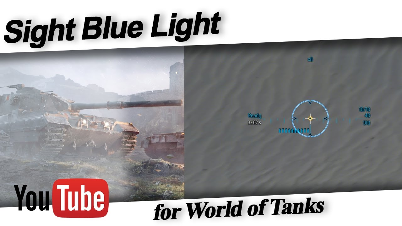 Commander Sight Blue-Light 1.12.1.0