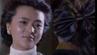 Idy Chan 陳玉蓮 @ Yesterday Today and Tomorrow 1990.wmv
