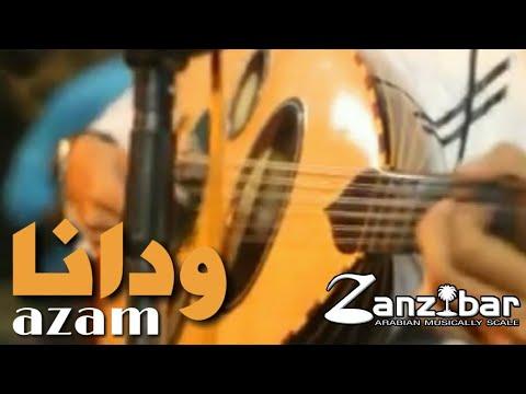 wahdana - farid azam ( zanzibar malang )