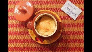 Горшочки с грибами, картошкой и курицей: рецепт от Foodman.club