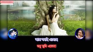 Kotha Hoyechhilo Karaoke | Troyee | Bengali Movie Song | Asha Bhosle | Mithun, Debashree