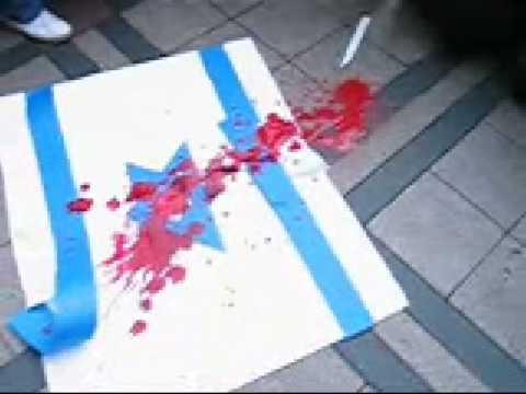 韓国の反イスラエル運動