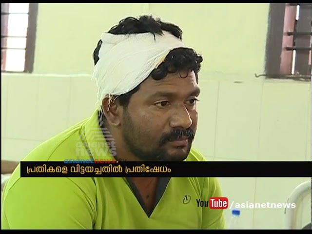 Online taxi driver attacked in Kochi : Victim to approach human right commission