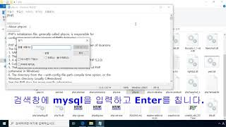 코드이그나이터 실행을 위한 php 설정