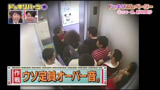 新垣里沙「 Dokkiri エレベーター」 新垣里沙 検索動画 5