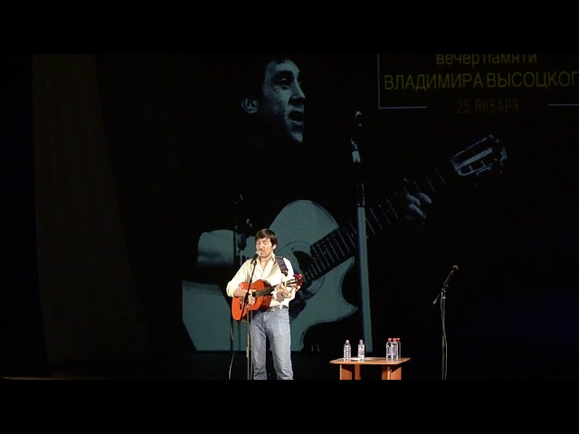 Сергей Лысенко - Спасите наши души (В.Высоцкий)