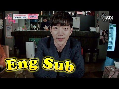 Dating alone eng sub kang joon