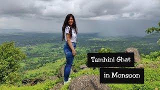 Tamhini Ghat | Monsoon Road trip from Pune | Places of Maharashtra | RambleForRapture