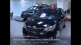 Съемочная группа Москва 24 посетила автосалон Cars Star