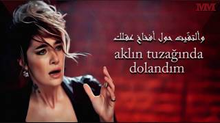 أغنية حزينة سيلا غينش اوغلو - أحترق معي _sila gençoğlu - yan benimle