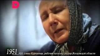Сериал Чудотворица   Матрона Московская 11 серия