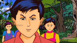 KALITALAR BAGANBARI | PANDOB GOENDA | BANGLA CARTOON